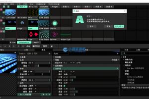 Resolume Arena 6.x 7.x 个人增补完美汉化文件
